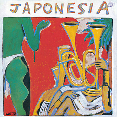 ヤポネシア JAPONESIA