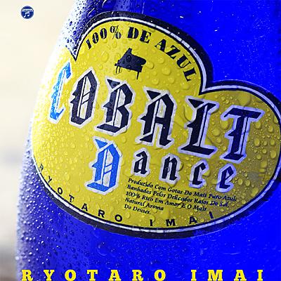 コバルト・ダンス 〜COBALT Dance〜