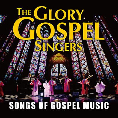 ソングス・オブ・ゴスペル・ミュージック/The Glory Gospel Singers(グローリー・ゴスペル・シンガーズ)