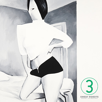 3(さん)