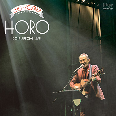 HORO 2018 Special Live/小坂忠