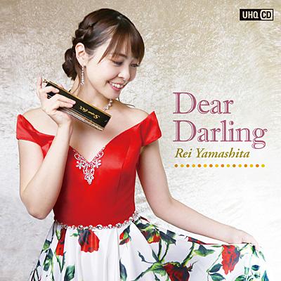 Dear Darling〔UHQCD〕/山下伶
