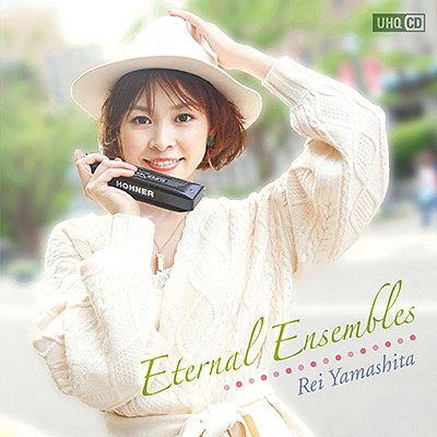 Eternal Ensembles〔UHQCD〕