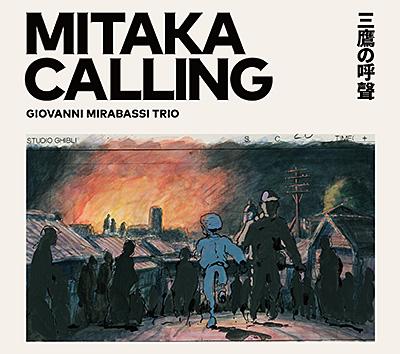 MITAKA CALLING -三鷹の呼聲(よびごえ)-/ジョバンニ・ミラバッシ