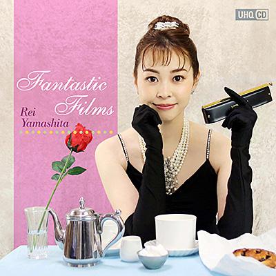 Fantastic Films〔UHQCD〕
