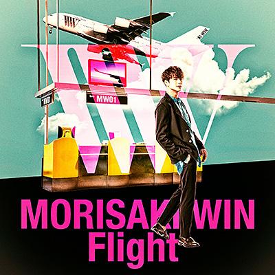 Flight【通常盤】