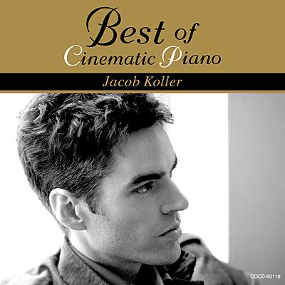 ベスト・オブ・シネマティック・ピアノ