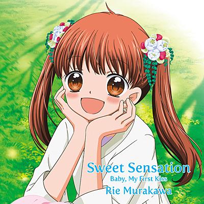 Sweet Sensation/Baby, My First Kiss【通常盤】