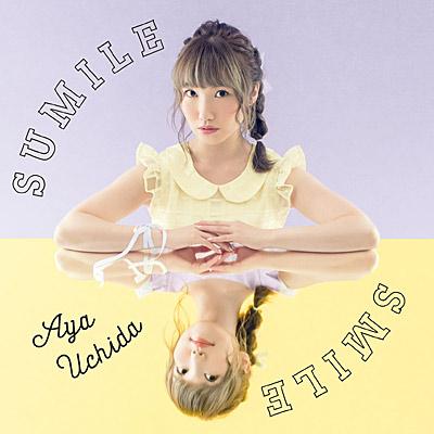 SUMILE SMILE【通常盤】