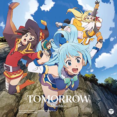 TOMORROW【通常盤】