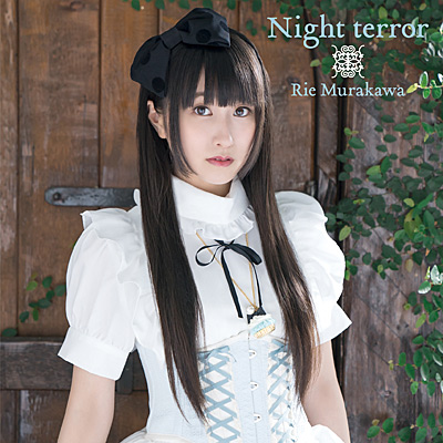 Night terror【通常盤】
