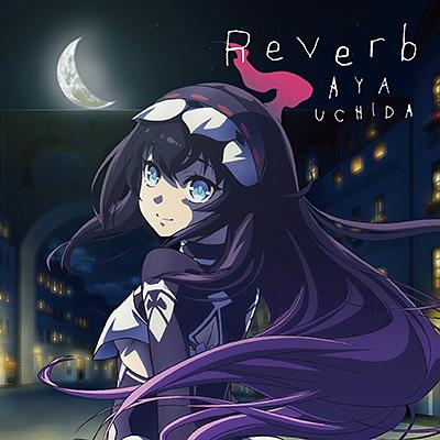 Reverb【通常盤】
