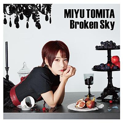 Broken Sky【通常盤】/富田美憂