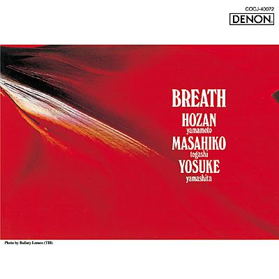 BREATH〔UHQCD〕