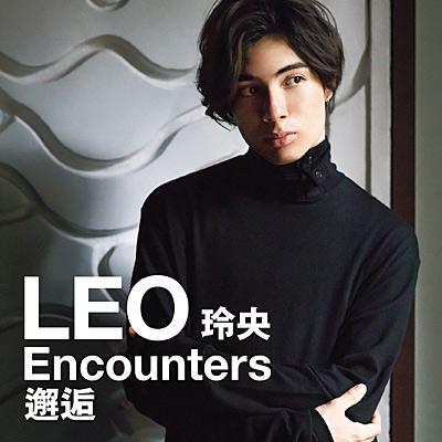 玲央 Encounters:邂逅/LEO(今野玲央)