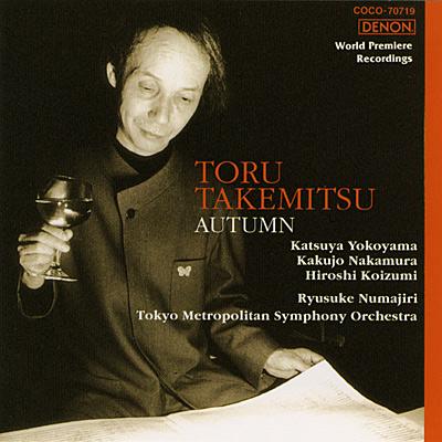 クレスト1000シリーズ<br>武満徹:琵琶、尺八、オーケストラのための「秋」 他