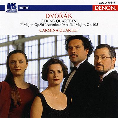 クレスト1000シリーズ ドヴォルザーク:弦楽四重奏曲