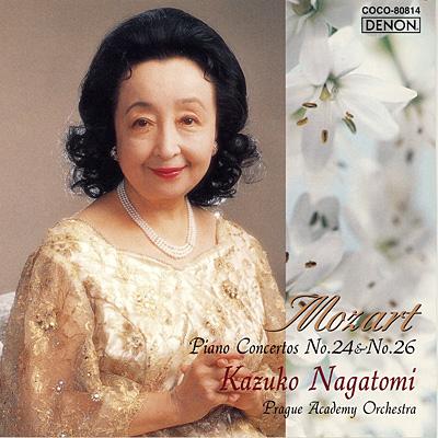 モーツァルト:ピアノ協奏曲 第24&26