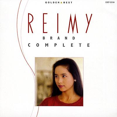 麗美 ゴールデン☆ベスト -REIMY BRAND COMPLETE-