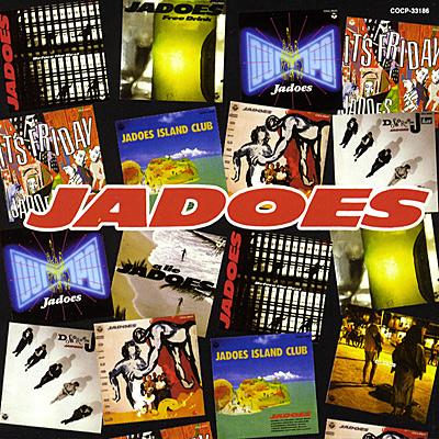THE JADOES ゴールデン☆ベスト