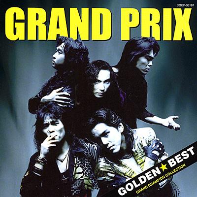 グランプリ ゴールデン☆ベスト -GRAND CHAMPION COLLECTION-