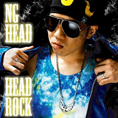HEAD ROCK