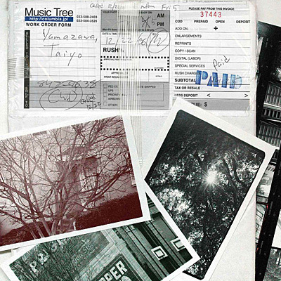 山沢大洋 presents 「music tree」