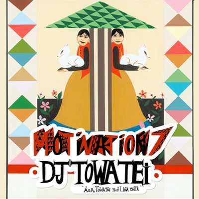 MOTIVATION 7 compiled by DJ TOWA TEI