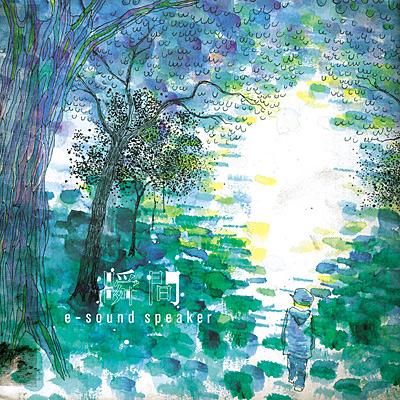 『瞬間』COCP-34975 ¥2,625(税込) 08/10/01発売