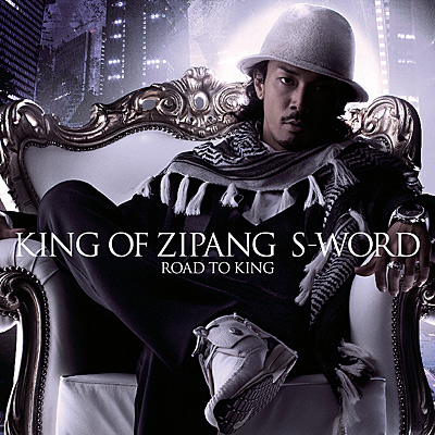 KING OF ZIPANG-ROAD TO KING-