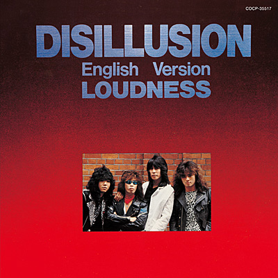 DISILUSSION English Version