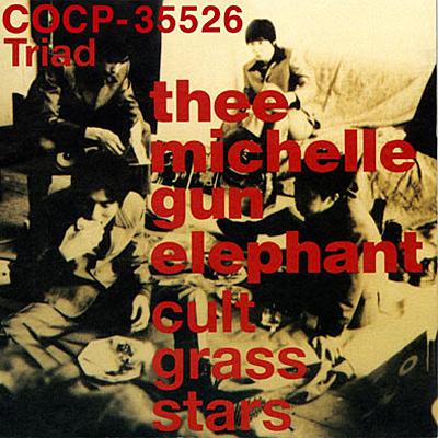 cult grass stars