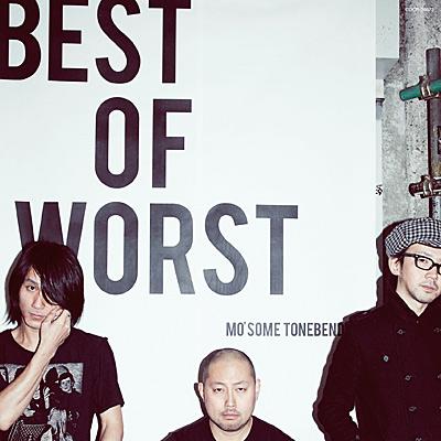 BEST OF WORST【通常盤】