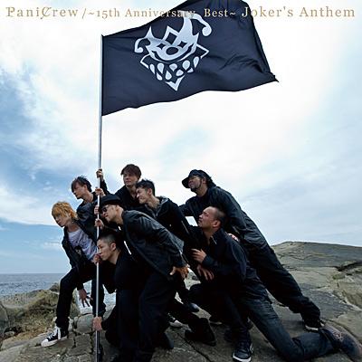 〜15th Anniversary Best〜 Joker's Anthem