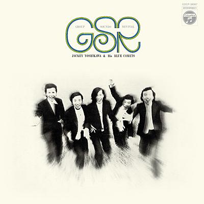 G.S.R.
