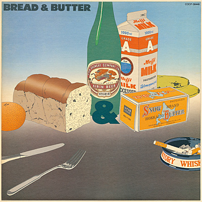 ライヴ BREAD & BUTTER
