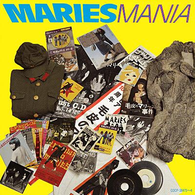 MARIES MANIA【通常盤】