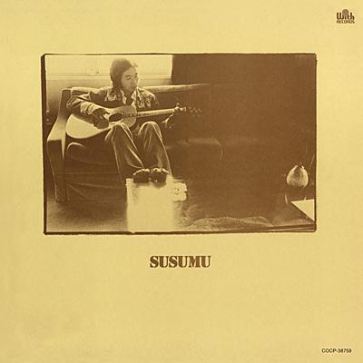 菅原進 / SUSUMU