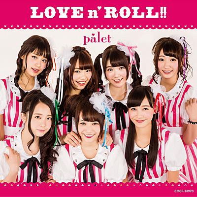 LOVE n' ROLL !!【Type-B】