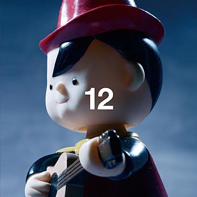 12【良心盤(通常盤)】