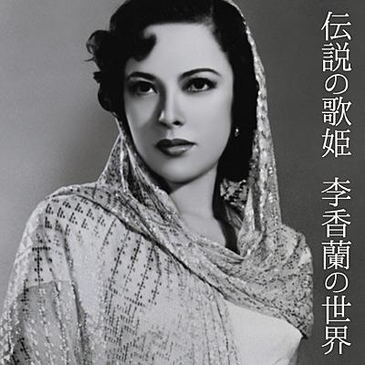 山口淑子の画像 p1_34