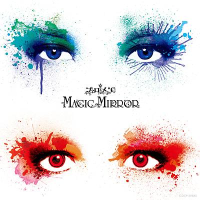 フェロ☆メン『MAGIC MIRROR』【通常盤】