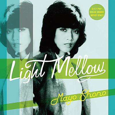 Light Mellow ����^��