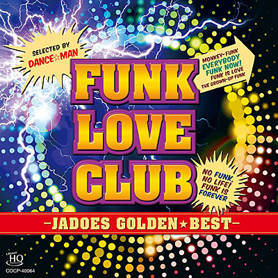 JADOES ゴールデン☆ベスト -JADOES FUNK LOVE CLUB-〔UHQCD〕