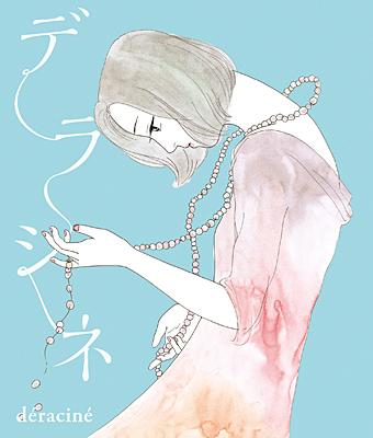 クミコ with 風街レビュー<br />  / デラシネ d&eacute;racin&eacute;