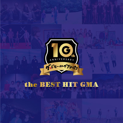 the BEST HIT GMA【通常盤】