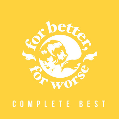 for better, for worse / COMPLETE BEST