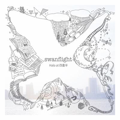 swanflight【通常盤】