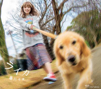 ライカ【初回限定盤B】