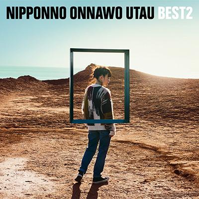 NIPPONNO ONNAWO UTAU BEST2【通常盤】